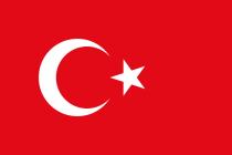 Срок безвизового пребывания в Турции увеличен до 60 дней