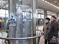 Выставка фарфора в московском метро