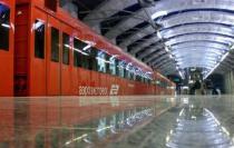 Аэроэкспресс и московская подземка выпустили для туристов совместный билет