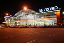 В аэропорт Внуково ходят дешевые маршрутки Мосгортранса