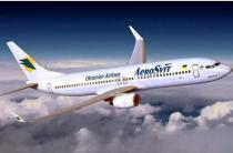 Aerosvit продает скидочные билеты из Москвы в Нью-Йорк