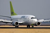 Регистрация на рейсы airBaltic в аэропорту станет платной