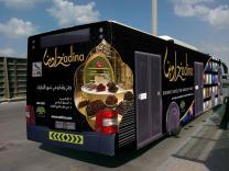 """По Дубаю и Абу-Даби курсирует """"шоколадный автобус"""""""