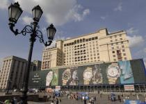 """Гостиница """"Москва"""" откроется в 2011 году, а """"Россия"""" – в 2014"""