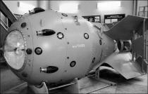 Китай привлечет туристов атомной бомбой
