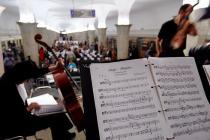 В московском метро пройдет концерт классической музыки
