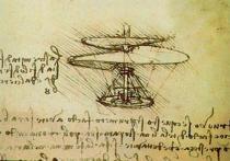 Выставка летательных аппаратов Леонардо да Винчи - в аэропорту Рима
