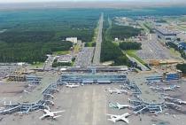 Терминал Домодедово через 5 лет увеличат в 9 раз
