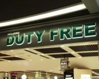 Швейцария разрешит въезжающим в страну отовариваться в Duty Free