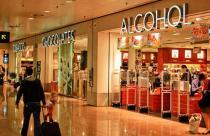 Из магазинов duty free в Египте хотят убрать алкоголь