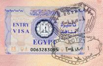 Египет ужесточил требования к паспортам туристов