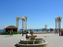 Туристический маршрут Евпатории рекомендован ЮНЕСКО