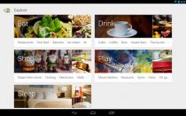 Новое мобильное приложение для туристов от Google