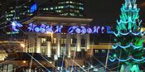 В новогодние каникулы многие музеи Москвы станут бесплатными