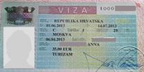 Въезд в Хорватию по шенгенским визам - только до 31 декабря