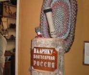 Музей валенок с уникальными экспонатами появится в России