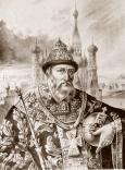 Выставка, посвященная Ивану III, пройдет в Московском Кремле