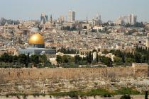 Новый принцип пересечения границы Израиля