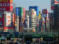 Pony Express начала принимать документы на визу в Японию