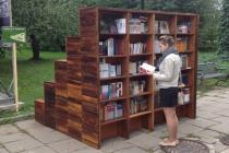 Книжные новинки по низким ценам - в московских парках