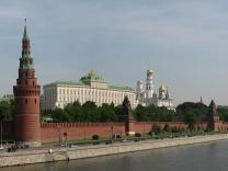 Посещение Московского Кремля 12 июня ограничат