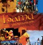 Культурный фестиваль в Кении познакомит с традициями страны
