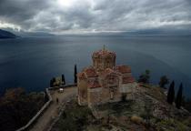 Македония временно отменила визы для россиян