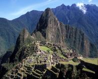 Найдена неизвестная ранее дорога к Мачу-Пикчу