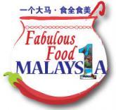 В Малайзии пройдет фестиваль уличной еды