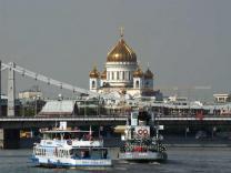 Сезон летней навигации на Москве-реке закрывается