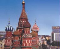 Карта туриста выпущена в Москве