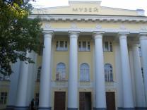 Ряд музеев Новгорода по пятницам можно посещать бесплатно