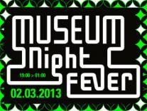 Музейная лихорадка в Брюсселе