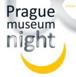 Ночь музеев пройдет в Праге