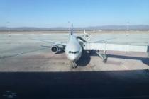 Авиакомпании массово отменяют рейсы в Тель-Авив