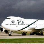 Авиакомпания забыла высадить пассажира в пункте назначения и отвезла обратно