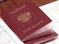 Слухи о сбое в выдаче загранпаспортов: ФМС всё отрицает