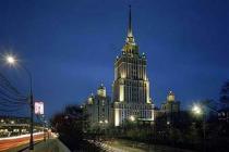"""Московская гостиница """"Украина"""" признана самым роскошным отелем в России"""