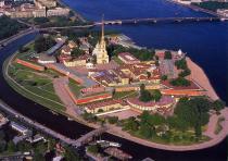 Санкт-Петербург отметит День города