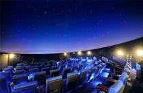 На Пхукете открылся панорамный планетарий