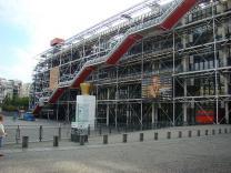 Выставки в Париже, которые нельзя пропустить