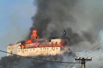 Средневековый замок в Словакии пострадал при пожаре