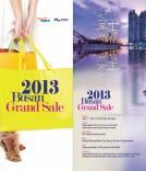 В корейском Пусане начался фестиваль шопинга
