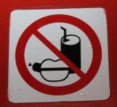 На улицах Рима запретят есть и пить