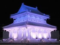 В Японии пройдет Снежный фестиваль
