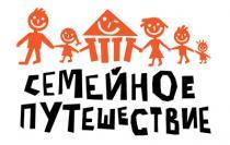 Московские музеи объявляют конкурс для посетителей