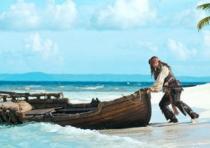 В Доминикане открыт приключенческий пиратский парк