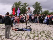 В Вене пройдет Фестиваль велосипедистов