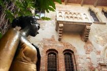 Памятники Вероны будут охранять заключенные