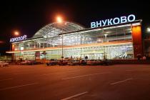 Во Внуково появилась новая парковка